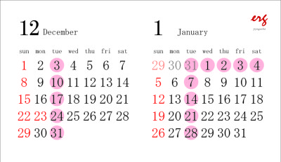 カレンダー2013年12月1月